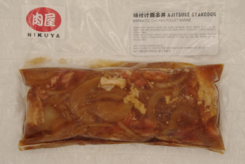 606 Marinated Chicken Oyakodon Topping (300g) 味付け 親子丼 Frozen