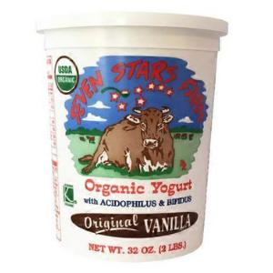 Yogurt - VANILLA