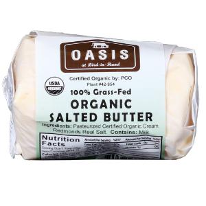 Cultured Butter, Organic & Grass Fed