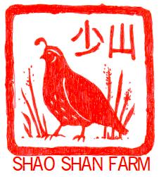 Shao Shan Farm