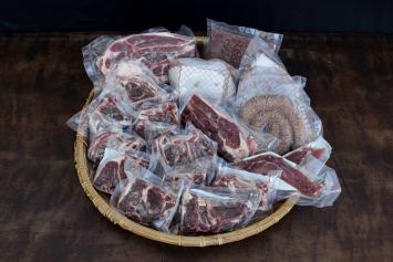 Luxurious Lamb Bundle