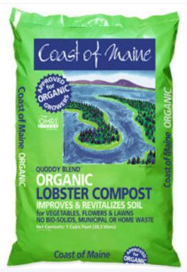 Quoddy Lobster Compost - 1 cu. ft. bag