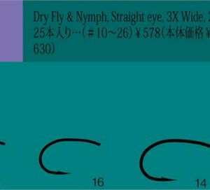 Tiemco 2488 (TMC2488) Curved Fly Tying Hooks
