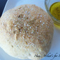 Rosemary Artisan Bread
