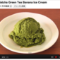 Vegan Matcha Green Tea Banana Ice Cream - Video Recipe