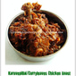 Karuveppillai/Curryleaves Chicken Roast