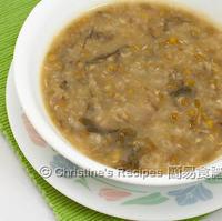Sweet Green Mung Bean Soup (Hong Kong Dessert)