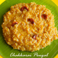 Chakkarai Pongal | For Beginners with Step by Step Pics ~ Pongal Special