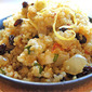 Lemon Quinoa Salad with Currants