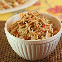A Not so Unique Asian Slaw with Almonds, Sesame and Sunflower Seeds