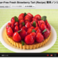 Easy Sugar-Free Fresh Strawberry Tart - Video Recipe