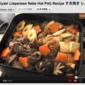 Beef Sukiyaki (Japanese Nabe Hot Pot) Recipe - Video Recipe