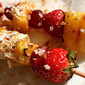 Tropical Fruit Kabobs with Rum Sauce
