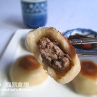 Pan-fried Buns with Minced Beef(牛肉餡餅)