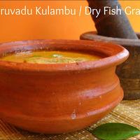 Dry fish gravy / Karuvadu kulambu