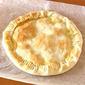 No Yeast No Rise Easy Crispy Pizza Dough - Video Recipe