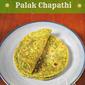 PALAK CHAPATHI | PALAK RECIPES - STEP BY STEP