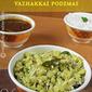RAW BANANA PODIMAS | VAZHAKKAI PODIMAS RECIPE - STEP BY STEP