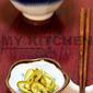 Pickled Green Chili [A Super Hot Condiment]