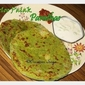 Aloo Palak Parathas /spinach bread with potato stuffing