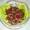Салат из баклажанов с гранатами