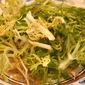 Salade frisée à l'anchoiade