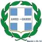 Kopiaste to AWED: GREEK & Bourou Bourou