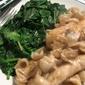 Chicken Marsala - Gluten & Casein Free