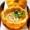 Curried Pumpkin Soup J