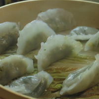 GOW CHOI GAU – SHRIMP & CHIVES DUMPLINGS