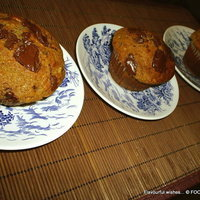 BANANA CHOCOLATE candied Ginger Muffins
