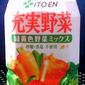 ITO EN Fruit and Vegetable Juice