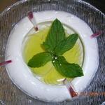 Cucumber Yogurt Soup
