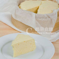 Steamed Cake (Old-styled Dim Sum)