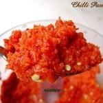 Fresh chili paste