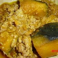 カボチャと豚挽き肉の煮物