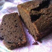 Chocolate Loaf Cake & a Ghiradelli Giveaway!