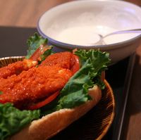 """Gluten and Dairy Free Buffalo Chicken and """"Bleu Cheese"""" Dipping Sauce"""