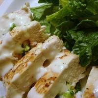Low Fat Broccoli and Shrimp Alfredo Stuffed Chicken