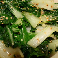 Bok Choy Sauteed with Garlic & Ginger