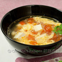 Tomato Tofu Egg Drop Soup (番茄豆腐蛋花湯)