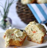 Smoked Salmon & Gorgonzola Cheese Savory Muffin Recipe