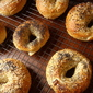 In which I make bagels…