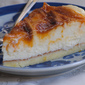 Apricot Swirl Cheescake