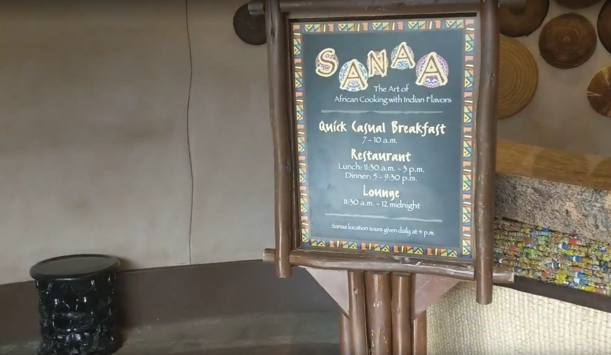 Enjoy african & Indian cuisine at Sanaa at Disney's Animal Kingdom Lodge, which also has quick service breakfast