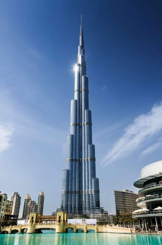 Tickets, deals for Burj Khalifa observation tower in Dubai, United Arab Emirates