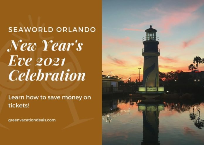 Coupon, promo code for reserved fireworks seating for SeaWorld Orlando at NYE 2021