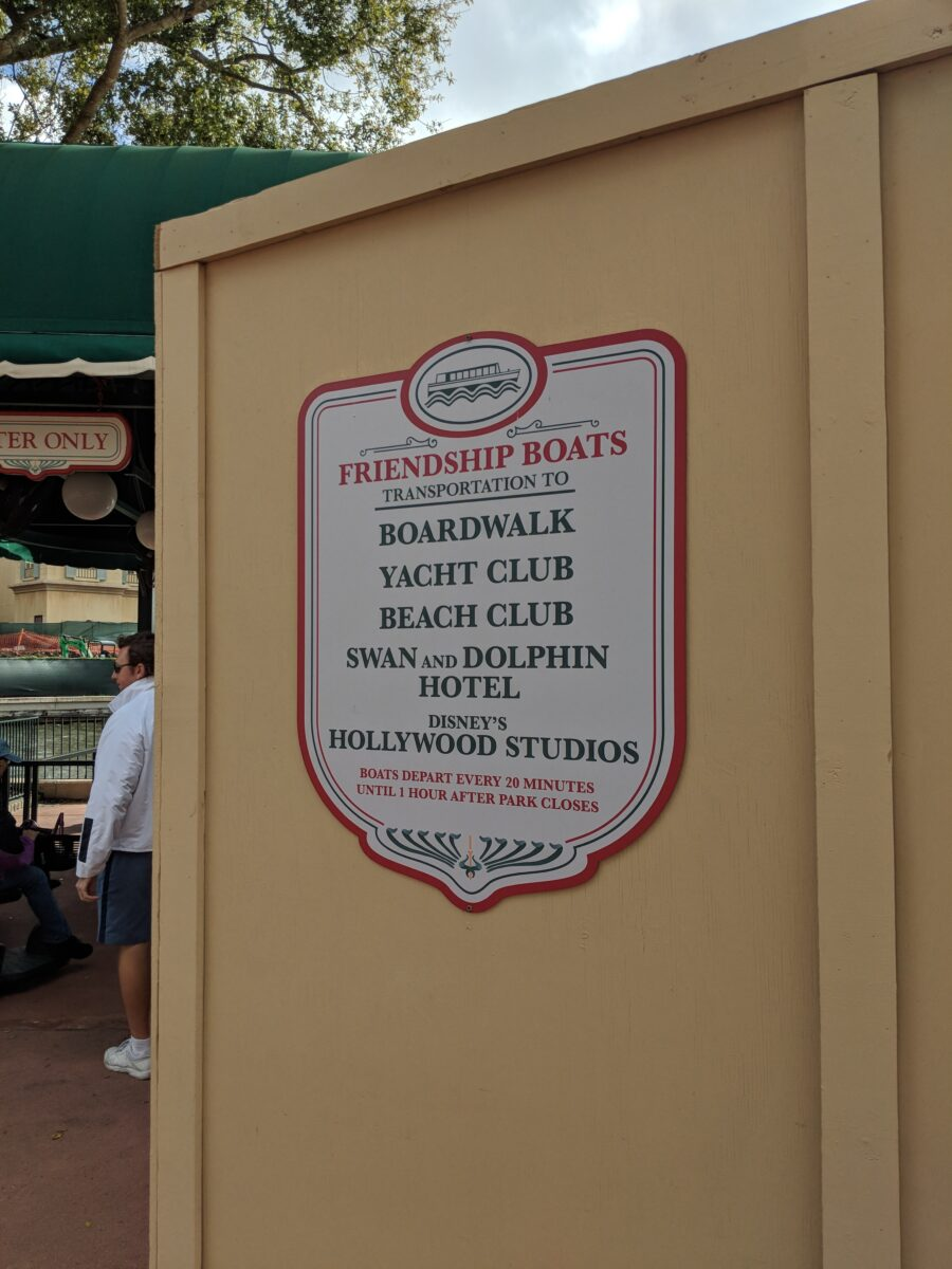 When you stay at Disney's Beach Club during a Disney World vacation you can take a boat to Epcot or Hollywood Studios