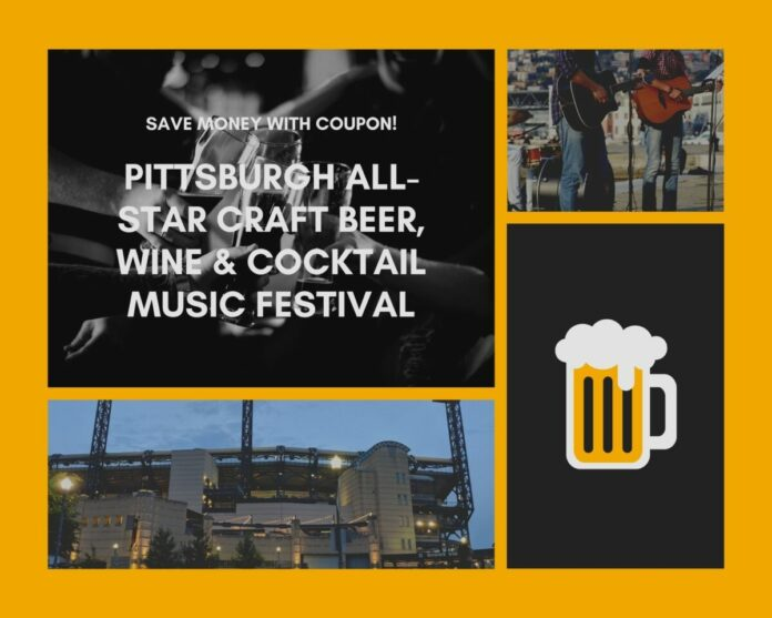 Beer, Wine & Music Festival at PNC Park in Pittsburgh, Pennsylvania coupon, promo code