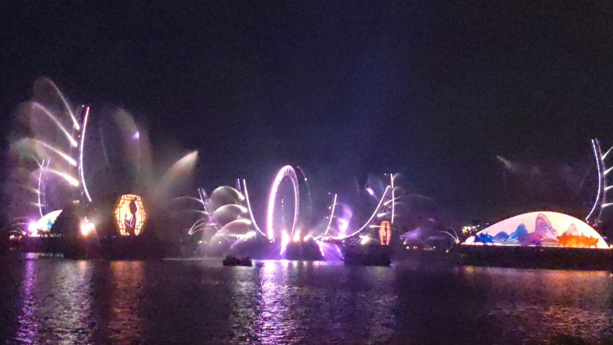 There is a new fireworks show at Epcot theme park during the Walt Disney World Resort's 50th Anniversary celebration